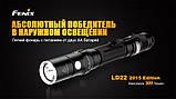 Ліхтар ручний Fenix LD22 G2 2015, фото 6