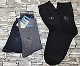 Носок стрейчевый мужской (уп. 12  шт.), фото 4