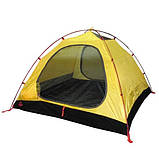Палатка Tramp Lair 2 v2 TRT-038, фото 2
