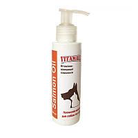 Масло лосося VitamAll(Витамол) VitamAll Salmon Oil , харчова добавка для собак і кішок 100 мл