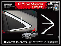 Хром молдинг стекла (уголок) Hyundai Accent 2010-2018 (Autoclover B918), фото 1
