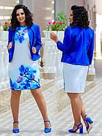 """Очень яркий, нарядный и красивый комплект двойка платье с пиджаком """"Орхидея"""" больших размеров"""