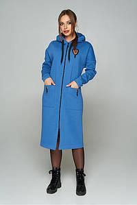 Женский кардиган миди с капюшоном батал синий