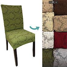 Универсальные натяжные чехлы жаккардовые накидки на стулья со спинкой для кухни турецкие без юбки Зеленый