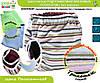 Многоразовый подгузник Полосатик-семицветик, 50-74 комплект