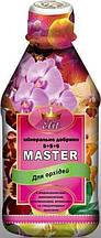 Добриво для орхідей Master 300 мл