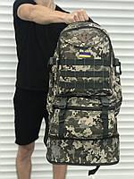 Рюкзак военный тактический армейский качественный 40+5л, цвет камуфляж пиксель
