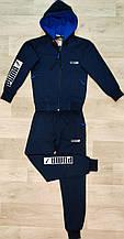Спортивный костюм Puma синий подросток