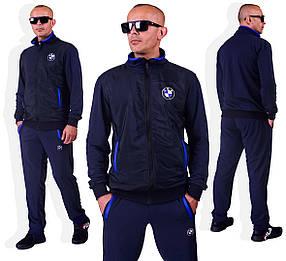 Мужской спортивный трикотажный костюм синий размеры от 46 по 64 размер