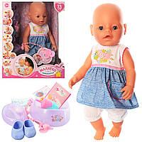 Лялька-пупс WZJ030-530 , інтерактивна, 42 см, 13 функцій, п'є, обсикається, плаче, фото 1