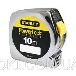 Рулетка измерительная Powerlock® длиной 10 м, шириной 25 мм в хромированном пластмассовом корпусе STANLEY 0-33-442