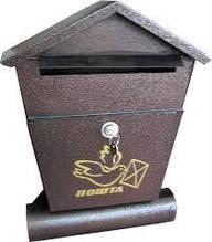 Скринька поштова №6 (з трубою)