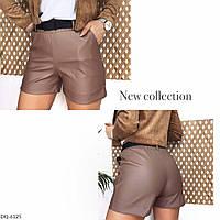 Облегающие короткие женские шорты кожаные арт 077