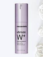 Осветляющая сыворотка для лица Ultimate W+ whitening essence Mesoestetic 30 мл