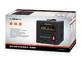 Стабилизатор напряжения REAL-EL STAB ENERGY-500, фото 7