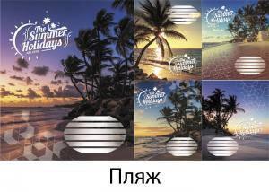 """Тетрадь 18 листов, клетка Leader """"Пляж"""""""