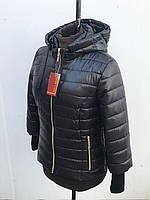 Женская весенняя короткая куртка на синтепоне с рукавом 3/4 в черном цвете 44-54 размеры