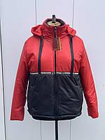 Стильная молодежная спортивная осенняя куртка с высоким горлом в красном цвете 44-54 размеры в наличии