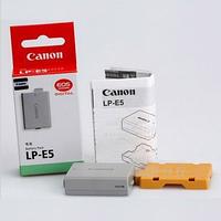 Аккумулятор Сanon LP-E5 для EOS 450D 500D 1000D 2000D