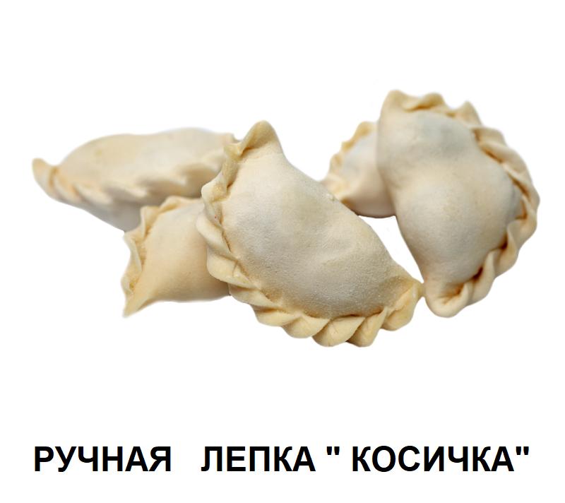 Вареники  с картофелем  по 5кг. в ящике (ручной  работы)