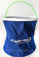 Складное ведро для прикормки Kalipso