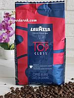 Кава в зернах Lavazza Top Class 1 кг з пінкою 90% арабіки 10% рабусты, фото 1