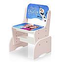 Детская парта Frozen W 2071-69-3 со стульчиком, фото 2