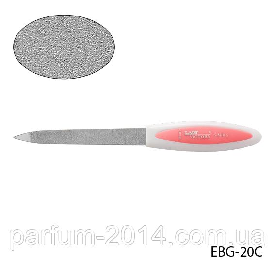 Пилка Lady Victory EBG-20C металлическая с утолщенной ручкой
