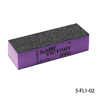Бафик Lady Victory S-FL1-02 - блок шлифовочный, четырехсторонний,