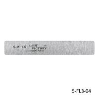 Пилка Lady Victory S-FL3-04 с наждачным напылением, прямая широкая, серая (220/220)