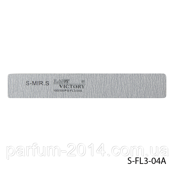 Пилка Lady Victory S-FL3-04A с наждачным напылением, прямая широкая, серая (100/180)