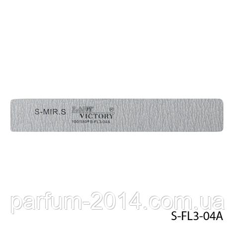 Пилка Lady Victory S-FL3-04A с наждачным напылением, прямая широкая, серая (100/180), фото 2