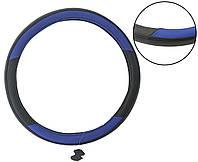 Кожаный чехол на руль, размер S. Оплетка руля на Матиз, Таврия, Славута и подобные рули диаметром 35-37 см.
