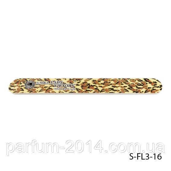 Пилка Lady Victory S-FL3-16 с наждачным напылением, прямая, с принтом леопарда (180/180)