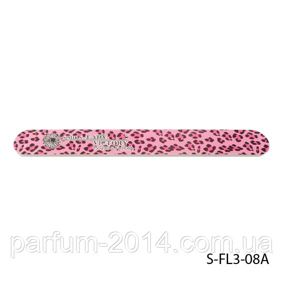 """Пилка Lady Victory S-FL3-08A с наждачным напылением, прямая, с принтом """"розовый леопард"""" (150/180)"""