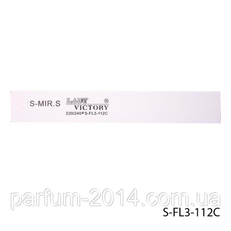 Пилка Lady Victory S-FL3-112C с наждачным напылением, прямая широкая, белая (220/240, белая), фото 2