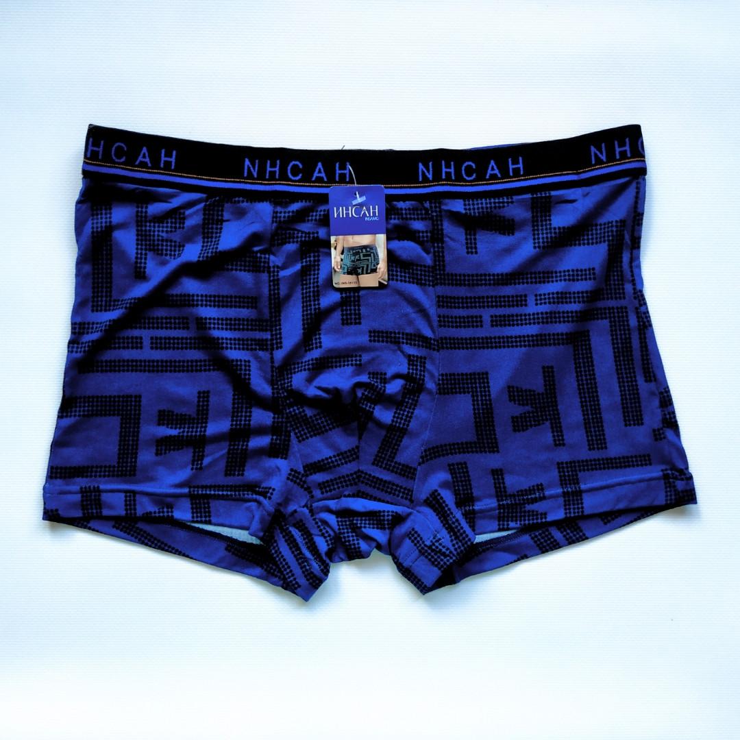 Бамбуковые трусы мужские боксеры INSAMG синие средняя посадка размер 50