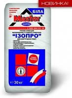 Штукатурка гипсовая унивесальная Мастер-Изопро, 30кг