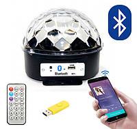 Блютуз диско шар светодиодный музыкальный MP3 с флешкой и ПДУ, LED KTV Ball (220V), светомузыка для дома,