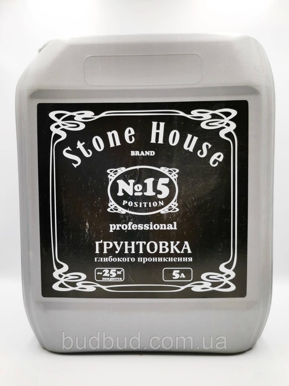"Грунтовка глибокого проникнення Stone House ""Professional"" 5л. №15"