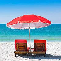 Садовой складной зонтик с наклоном, красный, большой пляжный зонт от солнца 1.75 м с доставкой, Пляжные