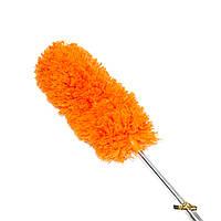 Пипидастр для смахивания пыли Microfibre Duster 33-80 см оранжевый, метелка для сбора пыли, Для уборки