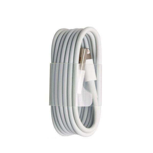 Кабель синхронизации ATCOM data Iphone 5/6 / 6S / 7 - Ipad 4 / air (белый)