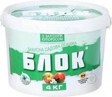 Садовая побелка Блок железный купорос (4 кг)