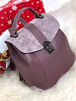Рюкзак женский маленький молодежный пудровый городской темная пудра сумка замша+экокожа