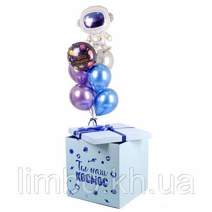 """Коробка сюрприз для детей с надписью """" Ты наш космос"""" и связка шаров с космонавтом, фото 2"""