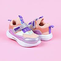 7479D Детские легкие кроссовки для девочки розовые тм Tom.M размер 21,24
