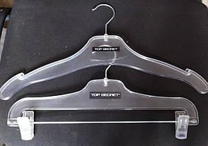 Вешалки, плечики, тремпеля с металлическим поворотным крючком и прищепками Top Secret 38см, фото 2