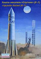 """Ракета-носитель (Р-7) """"Спутник"""". Сборная модель в масштабе 1/144. EASTERN EXPRESS 14450"""