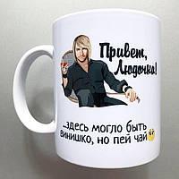 Чашка Здесь могло быть винишко, но пей чай., фото 1